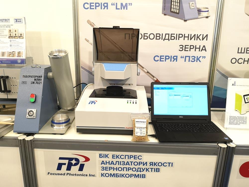 Инфракрасный анализатор зерна SupNIR-2700 в Украине! Аналог FOSS и Perten! Официальный дистрибьютор и сервисный центр FPI в Украине - ТЕХНОТЕСТ.