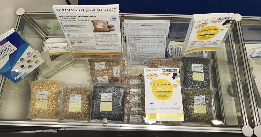Контрольные (референтные) образцы зерна пшеницы, сои, кукурузы, жмыхов, шротов для настройки (калибровки, поверки, градуировки) инфракрасных анализаторов зерна