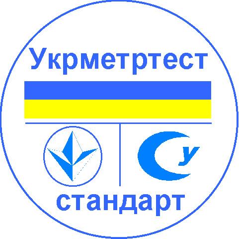 ЗВТ сертифицированный УКРМЕТРТЕСТ анализатор зерна украина