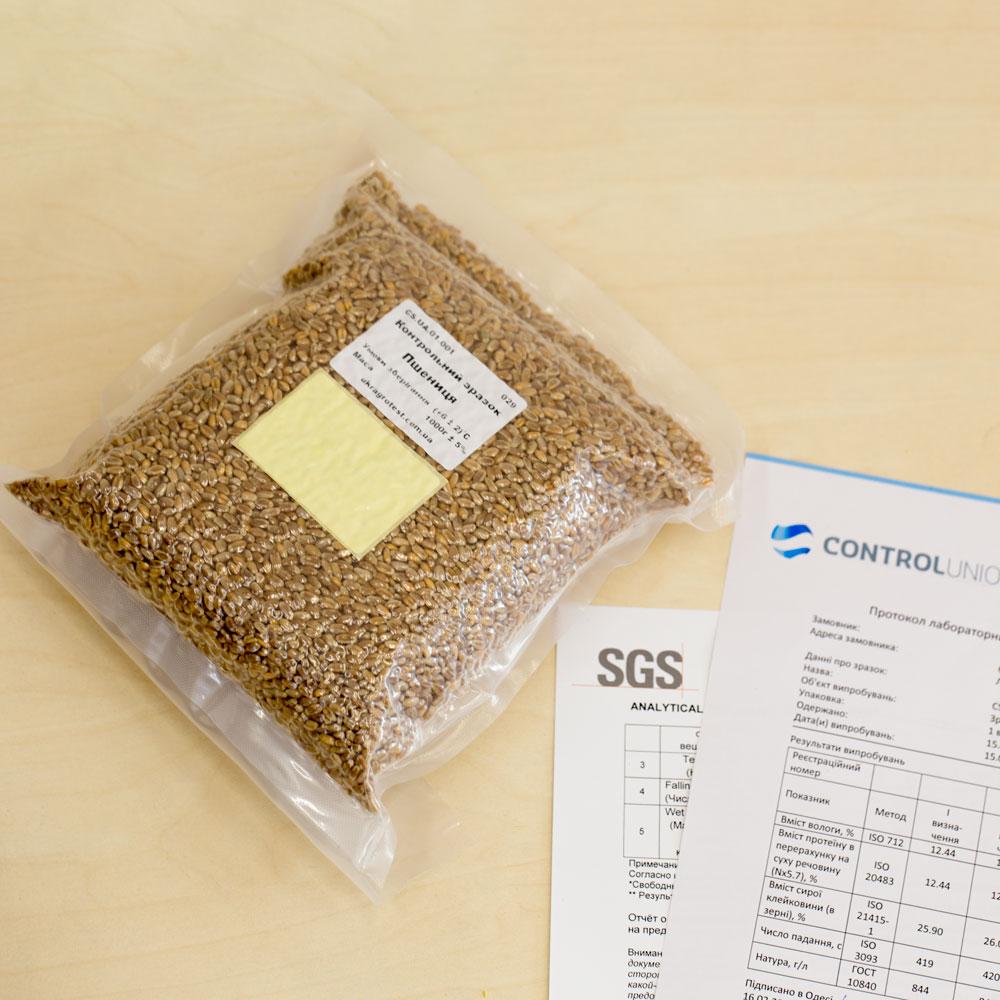 Стандартный образец зерна пшеницы с известными показателями качества УКРАГРОТЕСТ для настройки лабораторных анализаторов зерна с сертификатом ISO 17025