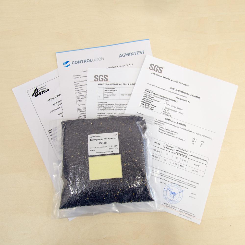 Стандартный образец зерна рапса с известными показателями качества УКРАГРОТЕСТ для настройки лабораторных анализаторов зерна с сертификатом ISO 17025