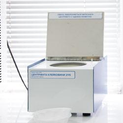 Закройте центрифугу для клейковины. По окончанию центрифугирования (1 мин) перейдите к извлечению клейковины.